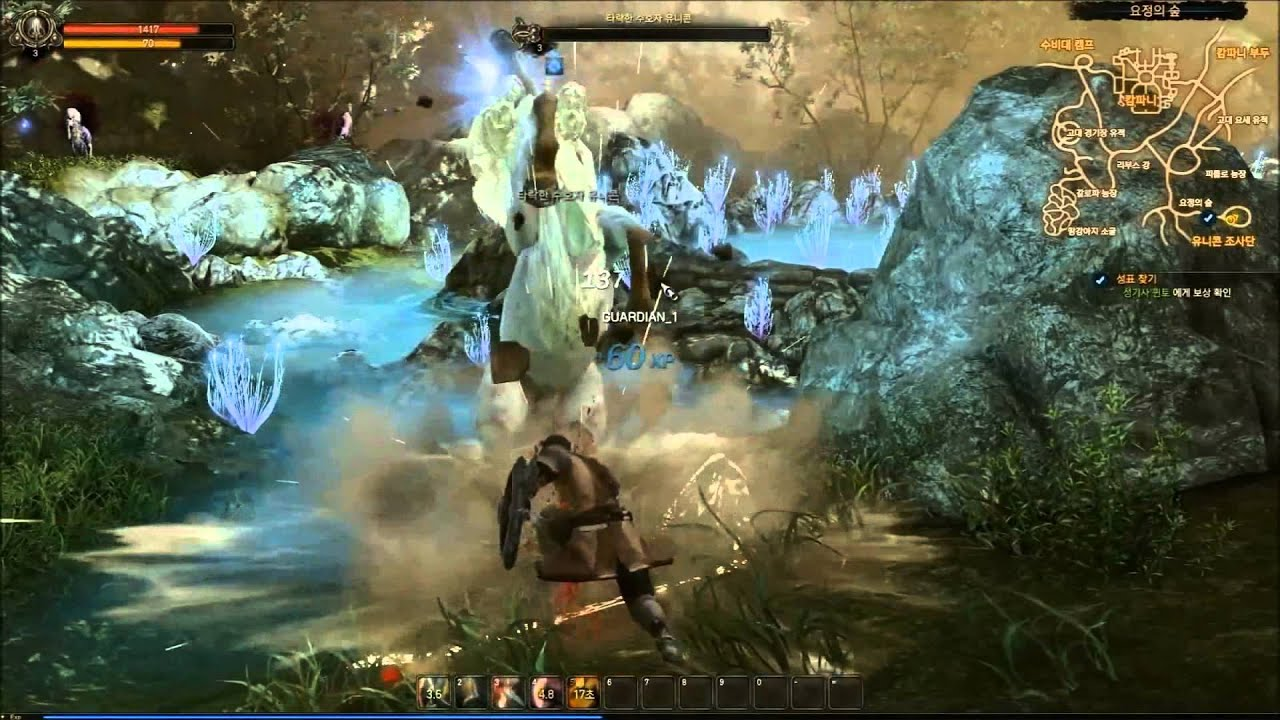 Bless online mmo release date