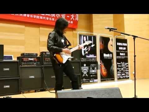 Jack Thammarat - Mr Frontman , 2014 Laney Clinic Tour, Tianjin China