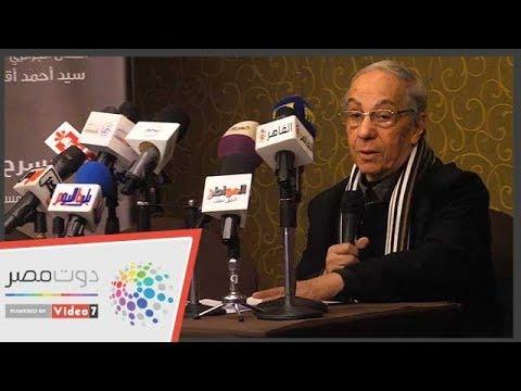 المخرج سمير العصفورى أرفض تسمية الفنان الكبير بـالعتيق  - 17:54-2019 / 1 / 8