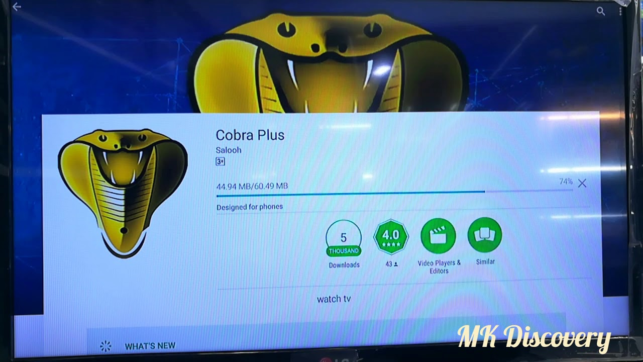 How to install cobra plus iptv #Smart_Tv #cobra_plus #download #Salooh