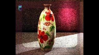 Декупаж бутылки. Делаем вазы из обычных стеклянных бутылок используя роспись по стеклу. Мастер класс