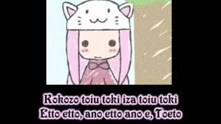 【Usa】Lyrics 【Toeto】「PV」