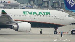 Download lagu [New Livery] EVA Airways Airbus A330-300 (B-16337) takeoff from KIX/RJBB (Kansai - Kansai) RWY 06R