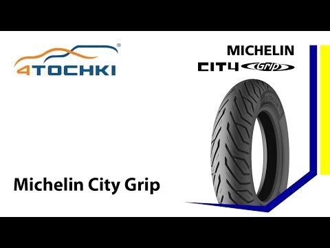 Обзор мотошин Michelin City Grip