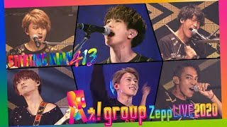 """Aぇ! group Zepp LIVE 2020 STARTING NOW 413"" Digest Video"