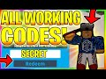 ALL NEW RPG SIMULATOR CODES *ALL WORKING* 2020 ⚔️UPDATE 7 ...