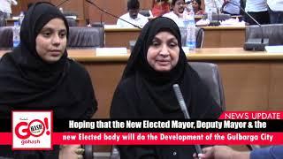 Mallamma Sidramappa Walkeri elected as Mayor of Gulbarga   Aliya Shireen Deputy Mayor