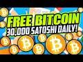 #2 Cannon Satoshi, Новая Биткоин игра. Bitcoin game. Satoshi games
