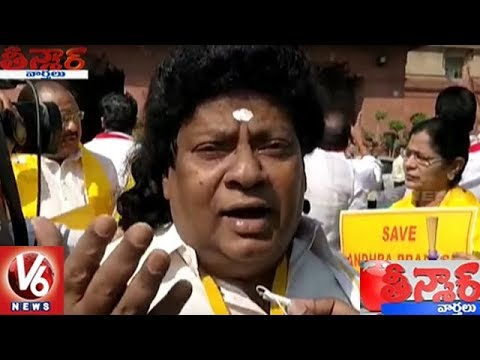 MP Siva Prasad Variety Protest In Parliament, Dressed As Indian Musician | Teenmaar News