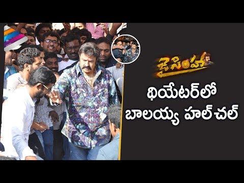 Balakrishna HUNGAMA at Jai Simha Movie Theater   Nayanthara   #JaiSimha   Telugu FilmNagar