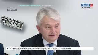Мордовия примет Чемпионат России по фигурному катанию на коньках