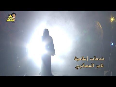 مسرحية الكبيرة - إخراج : محمد الحملي 2018