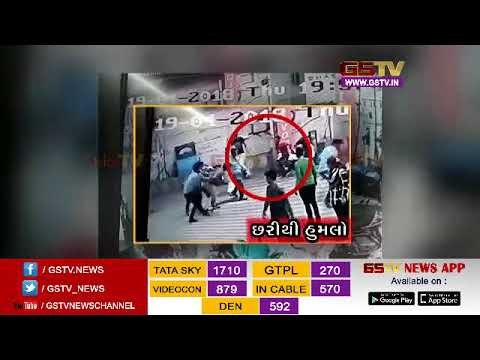 Ahmedabad: A knife attack on youth