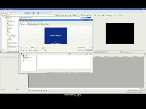 Урок 2. Мультимедиа элементы (картинки, видео, звук).
