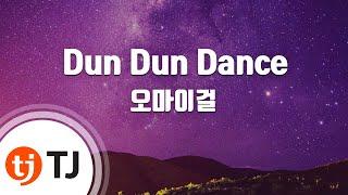 Download [TJ노래방] Dun Dun Dance - 오마이걸 / TJ Karaoke