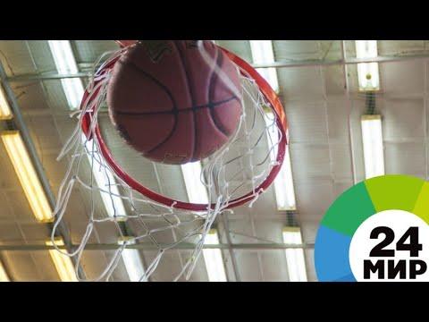 В Армении впервые провели Кубок ЕАЭС по баскетболу - МИР 24