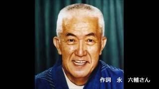 昭和に  ご唱和🎤    ジェリー藤尾・遠くへ行きたい ジェリー藤尾 検索動画 20