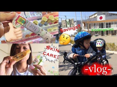 Eye cream | can make Tokyo | kindergarten | Japan vlogs | housewife in Japan | Japan