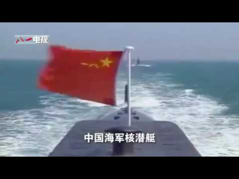 China Ballistic Missile Nuclear Powered Submarines