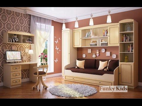 """Детская комната Фанки Крем - комплект 4. Корпусная и модульная мебель. Интернет-магазин """"Лайтик"""""""