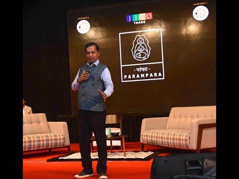 Parampara - A Session to Align Family Business & Grow  | JITO Thane 2017