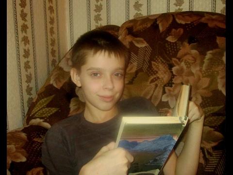 Книги для мальчиков 12 лет
