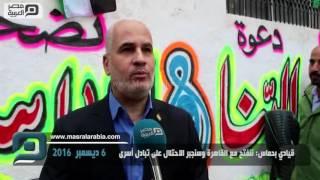 مصر العربية | قيادي بحماس: ننفتح مع القاهرة وسنجبر الاحتلال على تبادل أسرى