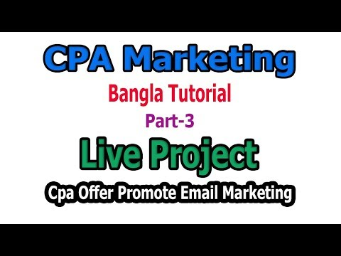 Live project Email Marketing (Part-3) CPA Offer Promote | Bangla Tutorial