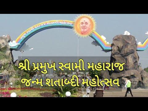 RAJKOT SWAMINARAYAN NAGAR | Pramukh swami 98 Janma jayanti mahotsav | BAPS Rajkot