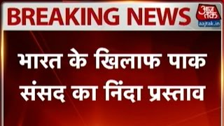Pakistan passes resolution against India
