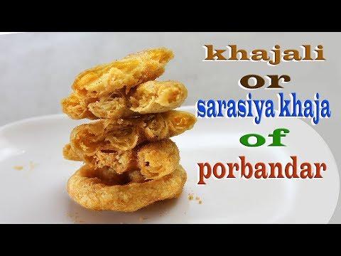 crispy and flaky khajali of porbander/सरसिया  खाजा बनाने  की  विधि