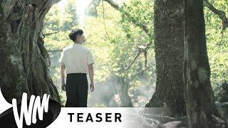 ทรมานตัวเอง - เบล สุพล [Official Teaser]
