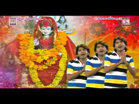 Dev Jevo Dikaro Mane Dashama - Rajdeep Barot || Dashamani Khajuri