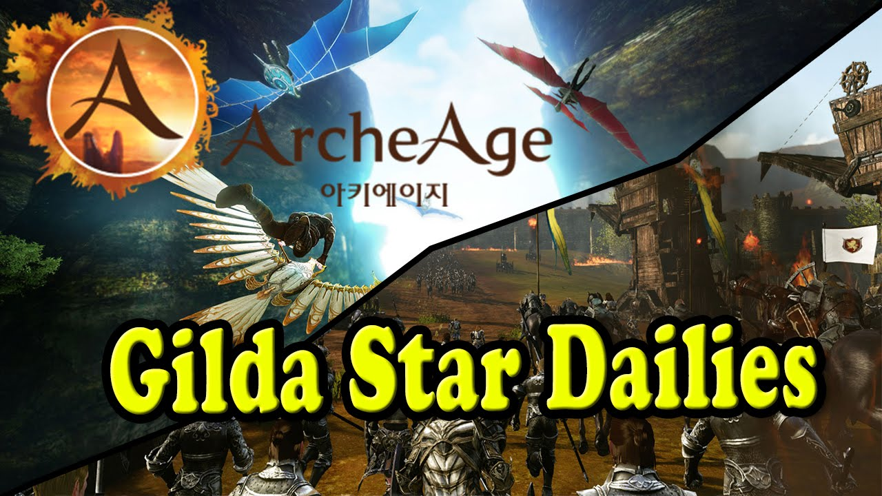 how to get gilda stars in archeage