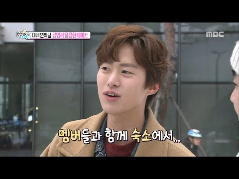 [Section TV] 섹션 TV - Gongmyeong will stay home 20161225