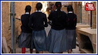 Uttar Pradesh School Girls Forced To Strip