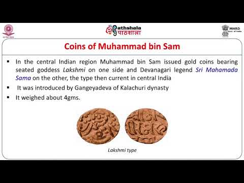 The Coinage of Early Sultanates of India