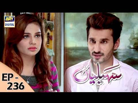 Saheliyaan - Episode 236 - 10th October 2017 - ARY Digital Drama
