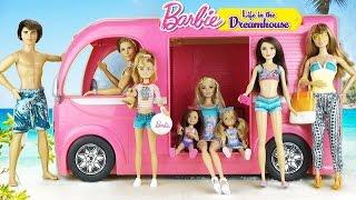 """Барби мультик """"Авто-домик Поездка на пляж"""" Барби, Кен, Челси Мультфильм для детей ♥ Barbie Toys"""