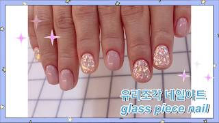 [ Nail how to :  glass piece n…