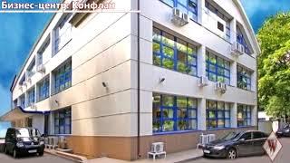 Смотреть видео WIKIMETRIA| Бизнес-центр: Конфлан | АРЕНДА ОФИСА В МОСКВЕ онлайн