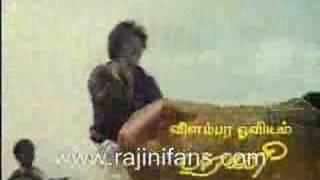 velaikaran Velaiyillathavanthaan -- rajini song