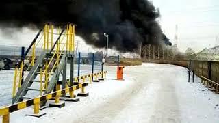 Горит нефть