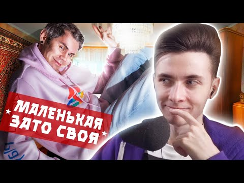 ХЕСУС СМОТРИТ: Вечная проблема России: КОПИТЬ ИЛИ ЖИТЬ? - ТОПЛЕС