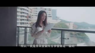 青春露#一瓶挑戰 - 李沁 登上大螢幕的肌膚蛻變之旅 | SK-II thumbnail