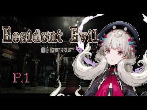 【RESIDENT EVIL】 Let's start this journey【NIJISANJI EN   Reimu Endou】