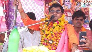 krishan rukmini vivah Gayak Vishesh shastri