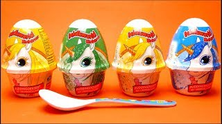 Unicorn Pudding Surprise - German Dessert with Unicorn Toys