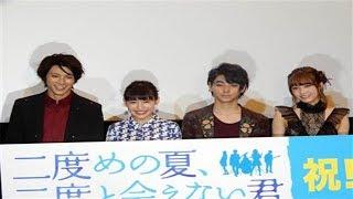 俳優、村上虹郎(20)が1日、東京・新宿バルト9で行われた主演映画...
