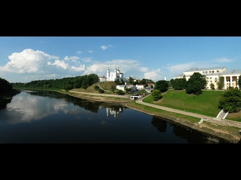 Вид на Западную Двину в Витебске (View Of The Western Dvina In Vitebsk)